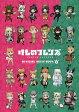 けものフレンズBD付オフィシャルガイドブック  3 /KADOKAWA/けものフレンズプロジェクトA