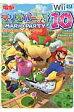マリオパ-ティ10オフィシャルガイドブック Wii U