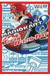 マリオカ-ト8ファイナルパ-フェクトガイド Wii U