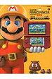 ス-パ-マリオメ-カ-for Nintendo 3DSパ-フェクトガイド   /KADOKAWA/アスキ-・メディアワ-クス