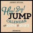Hey!Say!JUMPオフィシャルカレンダー  2017.4-201 /講談社/Hey!Say!JUMP