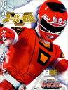 スーパー戦隊 Official Mook 20世紀 1996 激走戦隊カーレンジャー 講談社 9784065096079