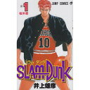 SLAM DUNK(全31巻セット)の画像