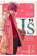 "I""s完全版  8"
