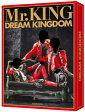 DREAM KINGDOM MR.KING写真集  初回限定版/集英社/田崎嗣朗