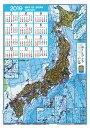 日本地図カレンダー 2019 /昭文社 昭文社 9784398506016