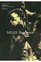 MILES:Reimagined 2010年代のマイルス・デイヴィス・ガイド  /シンコ-ミュ-ジック・エンタテイメント/柳樂光隆