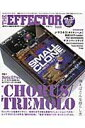 THE EFFECTOR book  vol.33 /シンコ-ミュ-ジック・エンタテイメント