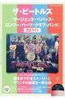 ザ・ビートルズ『サージェント・ペパーズ・ロンリー・ハーツ・クラブ・バンド』完全ガ   /シンコ-ミュ-ジック・エンタテイメント
