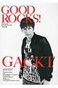 GOOD ROCKS! GOOD MUSIC CULTURE MAGAZI vol.74