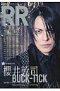 ROCK AND READ  068 /シンコ-ミュ-ジック・エンタテイメント