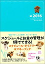 Schedule,Diary & Money Book  2016