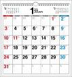 書き込み式シンプルカレンダ-(A3変)  2016年
