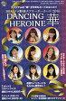 BBMプロ野球チアリ-ダ-カ-ドDANCING HEROIN  2016