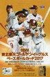 BBM 東北楽天ゴールデンイーグルス ベースボールカード2017(BOX)   /ベ-スボ-ル・マガジン社
