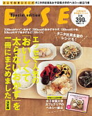 エッセで人気の「おいしくて太らないおかず」を一冊にまとめました 決定版  /扶桑社