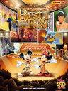 ディズニ-ファン読者が選んだDisney's Best of Best 250号記念盤