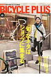 BICYCLE PLUS  vol.02 /〓出版社
