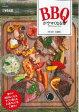 BBQがウマくなる本 BBQ Recipes Book