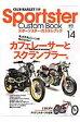 Sportster Custom Book  vol.14 /〓出版社