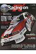 レ-シングオン Motorsport magazine 485 /三栄書房