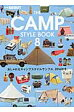 THE CAMP STYLE BOOK  vol.8 /三栄書房