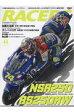 RACERS  Vol.44 /三栄書房