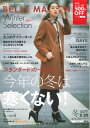 BELLEMAISON WINTER SELECTION 2016 /日販アイ・ピ-・エス 千趣会