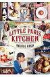 パリの小さなキッチン Classic French recipes wi  /翔泳社/レイチェル・ク-