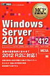 楽天市場】windows directory sp...