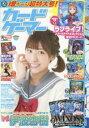 カードゲーマー vol.36 /ホビ-ジャパン ホビージャパン 9784798615455