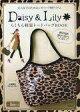 Daisy&Lilyらくちん軽量ト-トバッグBOOK