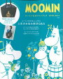 MOOMIN ム-ミン公式ファンブック2016-2017  /宝島社