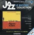 全国版ジャズ・LPレコード・コレクション  16 /デアゴスティ-ニ・ジャパン