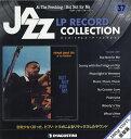 ジャズLPレコードコレクション 全国 37号 デアゴスティーニ・ジャパン 9784813520078