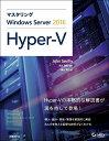 マスタリングWindows Server 2016 Hyper-V /日経BP社/ジョン・サヴィル 日経BP社 9784822253530
