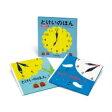 とけいのほん(2冊セット)   /福音館書店/松井紀子