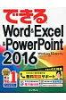 できるWord&Excel&PowerPoint 2016 Windows 10/8.1/7対応  /インプレス/井上香緒里