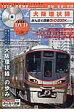大阪環状線   /メディアックス
