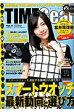 TIMEGear  vol.11