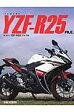 YAMAHA YZF-R25 FILE.   /スタジオタッククリエイティブ