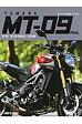 ヤマハMT-09ファイル MT-09/MT-09 TRACER/XSR900  /スタジオタッククリエイティブ