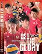 DVD>バレ-ボ-ル「NEXT4」GET THE GLORY