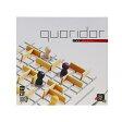 ギガミック QUORIDOR mini コリドール ミニ パズル 対戦ボードゲーム 脳トレ 木製玩具