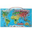 Janod ジャノー パズル ワールドマップ