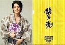錦戸亮 クリアファイル「KANJANI∞ LIVE TOUR 2008 ∞だよ!全員集合! 夏だ!ツアーだ!!ワッハッハー!!!」