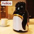 helios ヘリオス 魔法瓶 サーモバード ペンギン