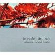 Le Cafe Abstrait 2