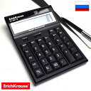 電卓 エリッククラウス ErichKrause 12桁電卓 カリキュレーター ブラックの価格を調べる