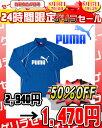 PUMA(プーマ)  モックネック ロングスリーブ Tシャツ ジュニア 506125の画像
